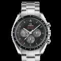 Omega Speedmaster Apollo-Soyuz front
