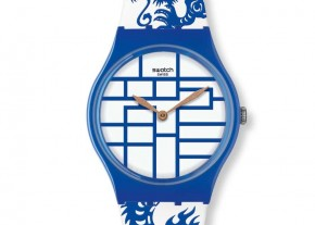 Swatch 'year of the dragon' for DA MAN