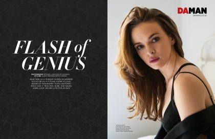 Exclusive Feature: Danielle Panabaker