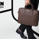style briefcase