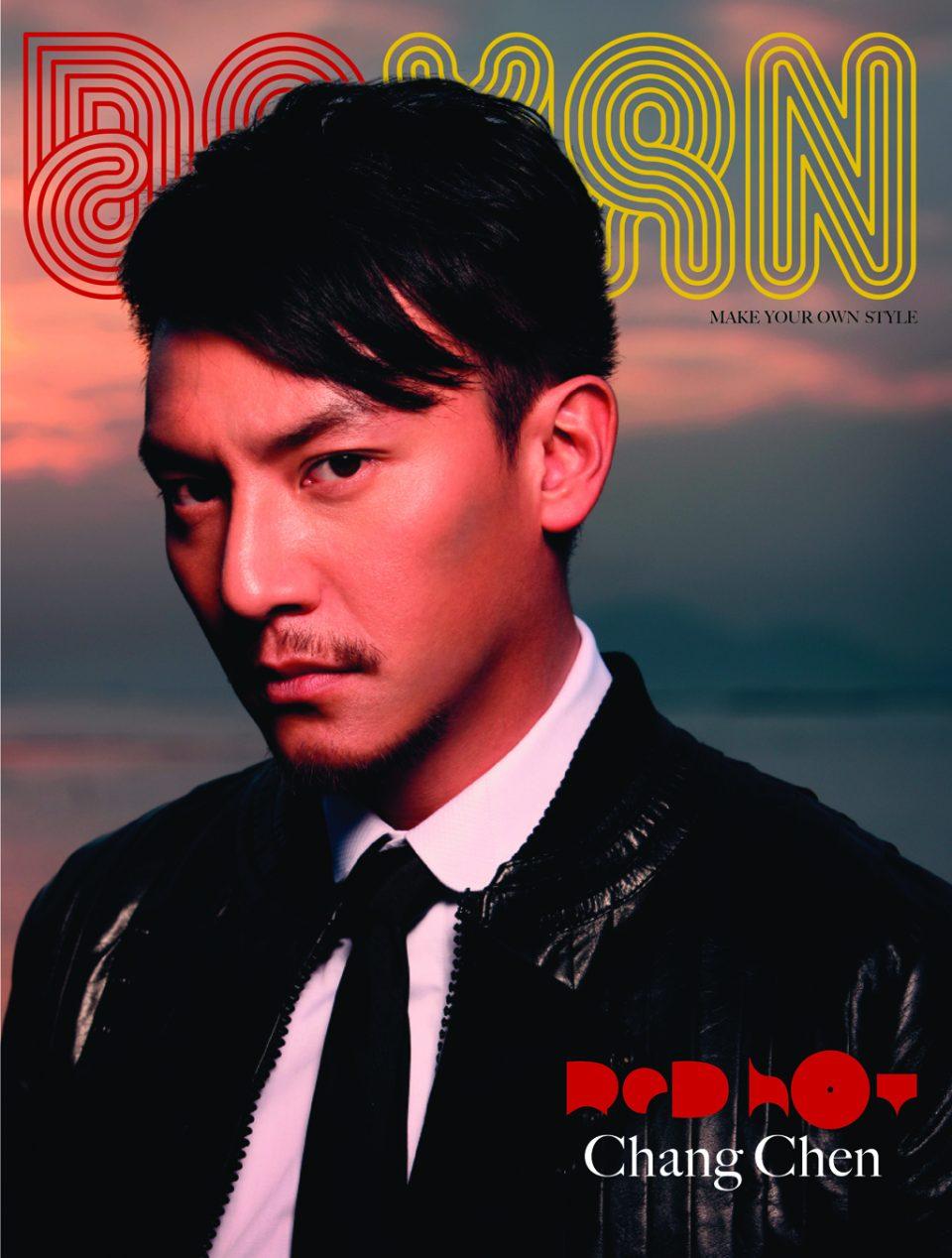 Cover DA MAN Feb 2009
