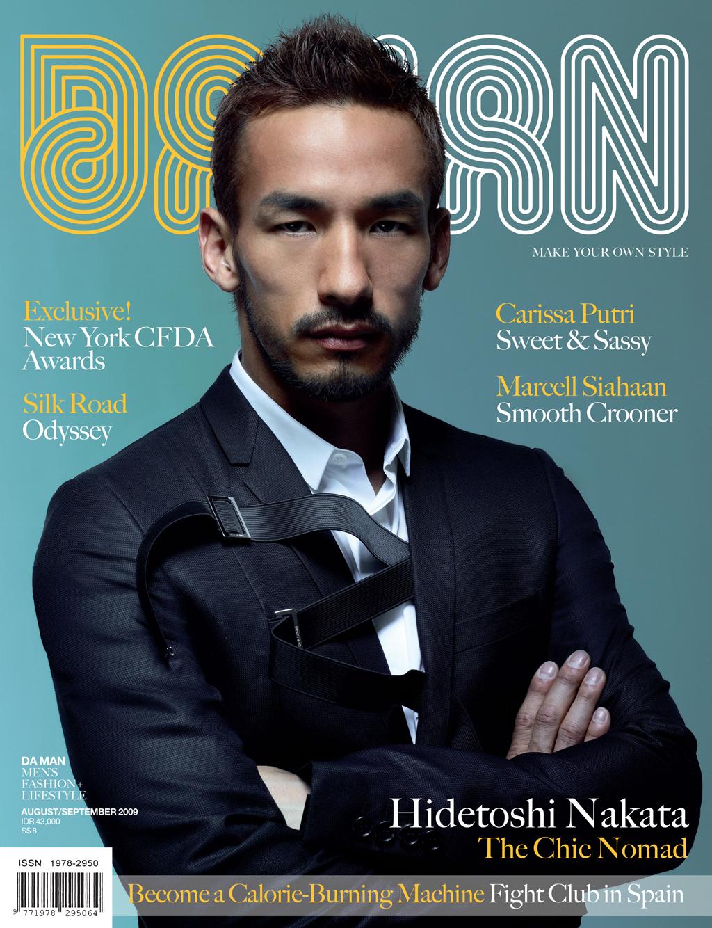 Cover DA MAN Aug/Sep 2009