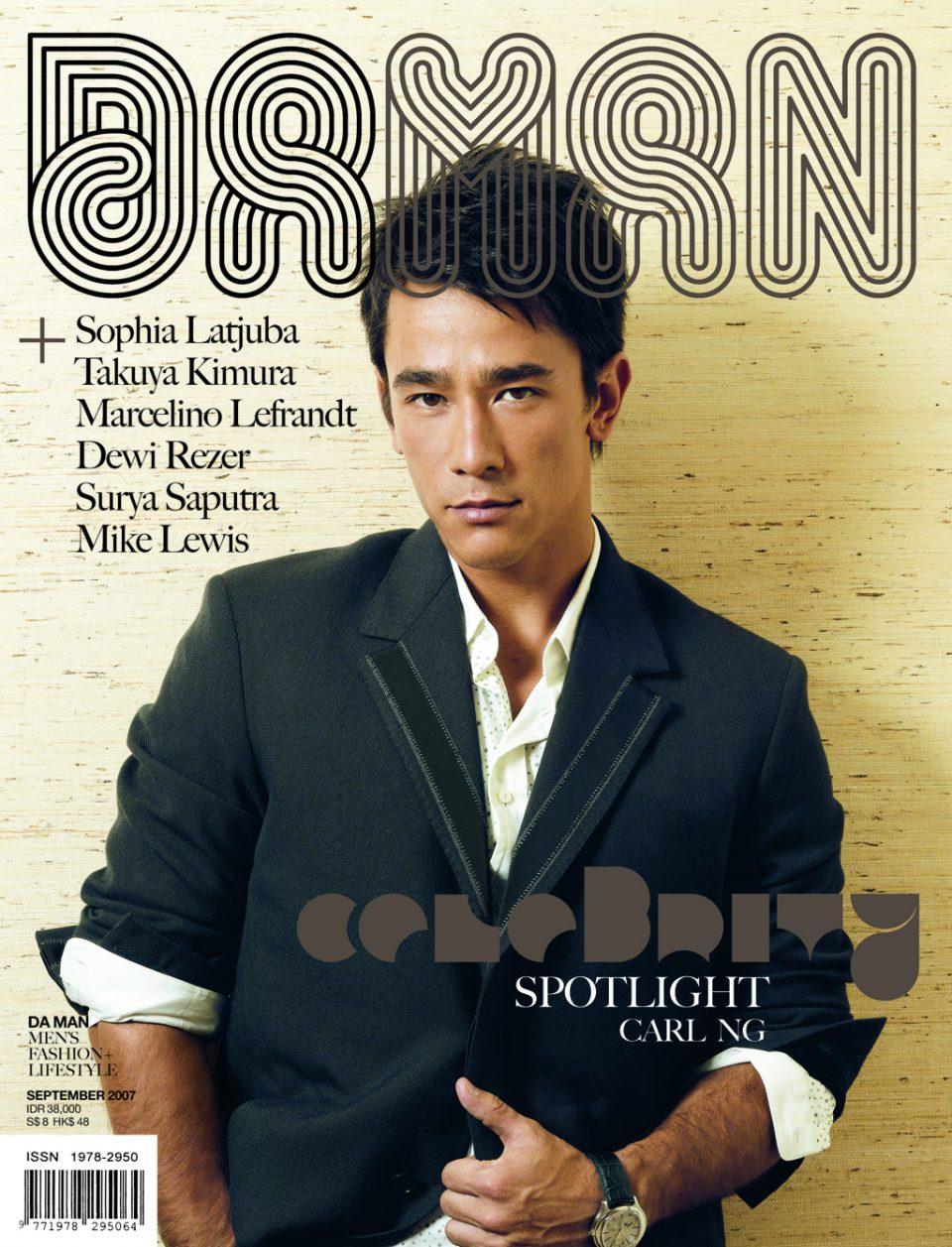 Cover DA MAN Sept 2007