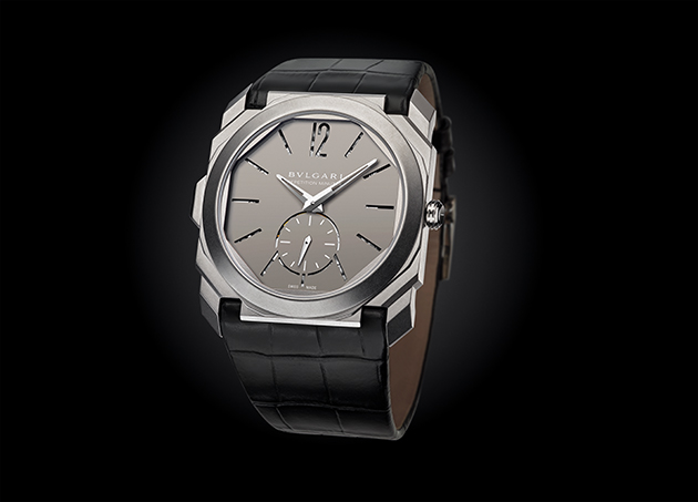 Bulgari Tops Itself with World's Thinnest Minute Repeater ...