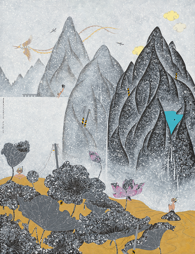 Unfamiliar Landscape - A Pond of Snipers by Chien-Chiang Hua