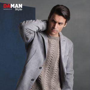 DAMAN Style