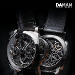 Watch Spread_Product_FPS_6[small] - DA MAN Caliber Skeletonized Watches Haruns Maharbina - DA MAN Caliber Skeletonized Watches Haruns Maharbina