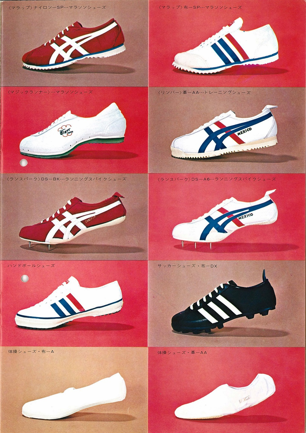 onitsuka tiger mexico 66 sd philippines white uk colombia